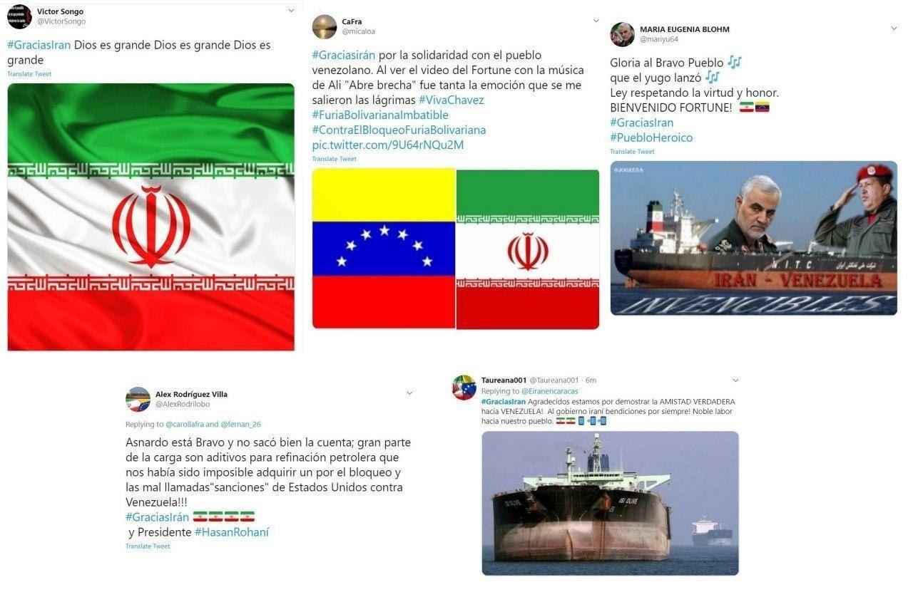 «ایران متشکریم» در ونزوئلا ترند شد + عکس