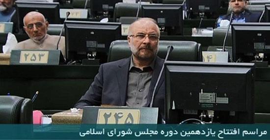 معنادارترین عکس امروز افتتاحیه مجلس