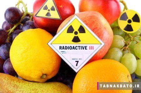 مواد غذایی حاوی رادیواکتیو