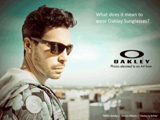 بهترین برندهای عینک آفتابی