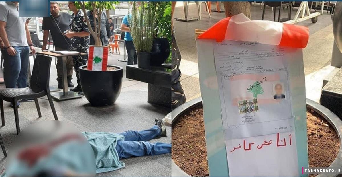 واکنشهای عجیب لبنانیها به گرانی