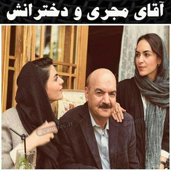 ایرج طهماسب و دخترانش+عکس