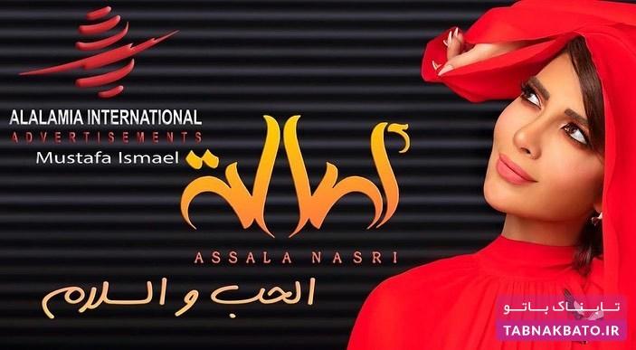 عصبانیت مردم لیبی از یک خواننده به خاطر تشبیه جنجالی