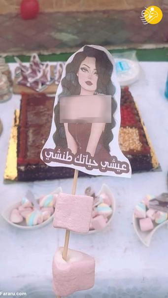 جشن طلاق یک زن در شبکههای اجتماعی جنجال به پا کرد+عکس