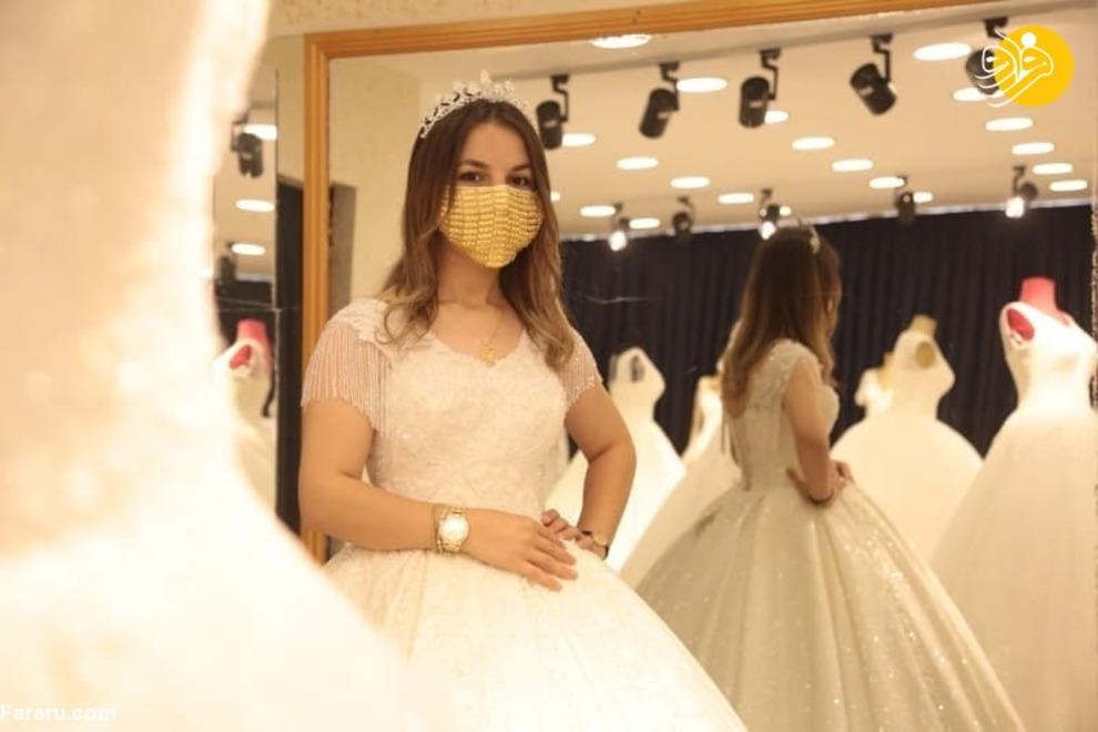 ماسک طلا برای عروس خانمها!