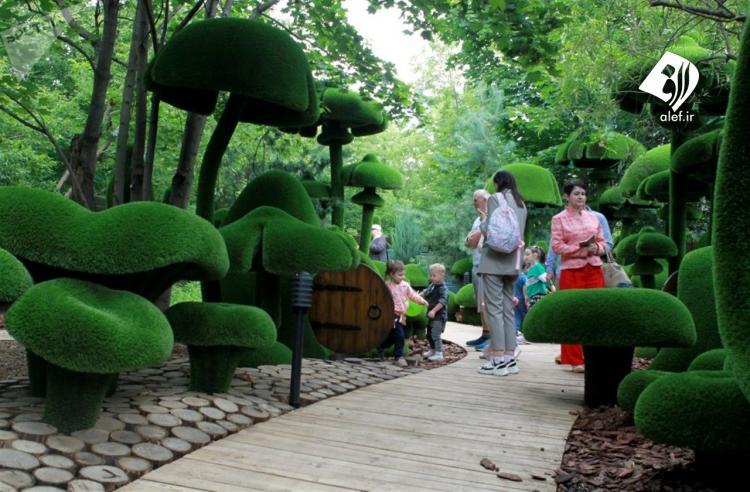 پارک قصهها در مسکو