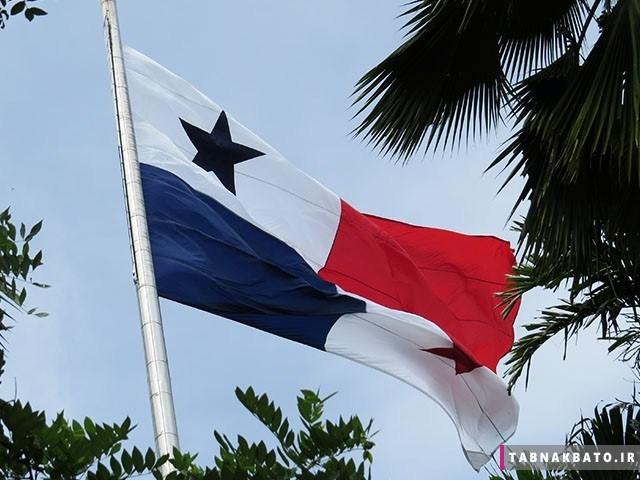 چرا بیشتر ناوهای باری، پرچم پاناما دارند؟