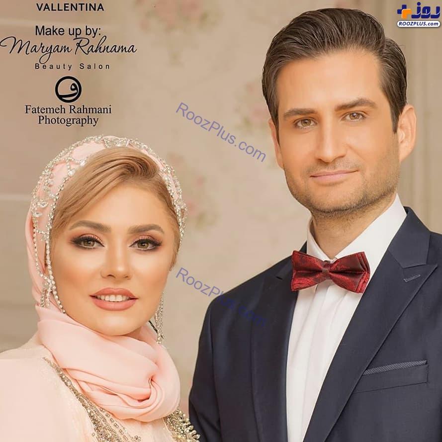 پویا امینی و همسرش در سالگرد ازدواجشان+عکس
