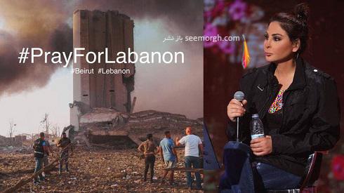 خواننده زن لبنانی تمام خانه اش آسیب دید+عکس