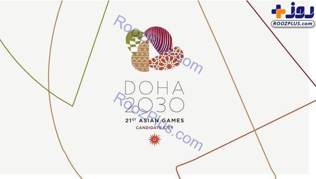 رونمایی قطر از لوگو و شعار بازی های آسیایی ۲۰۳۰ + عکس