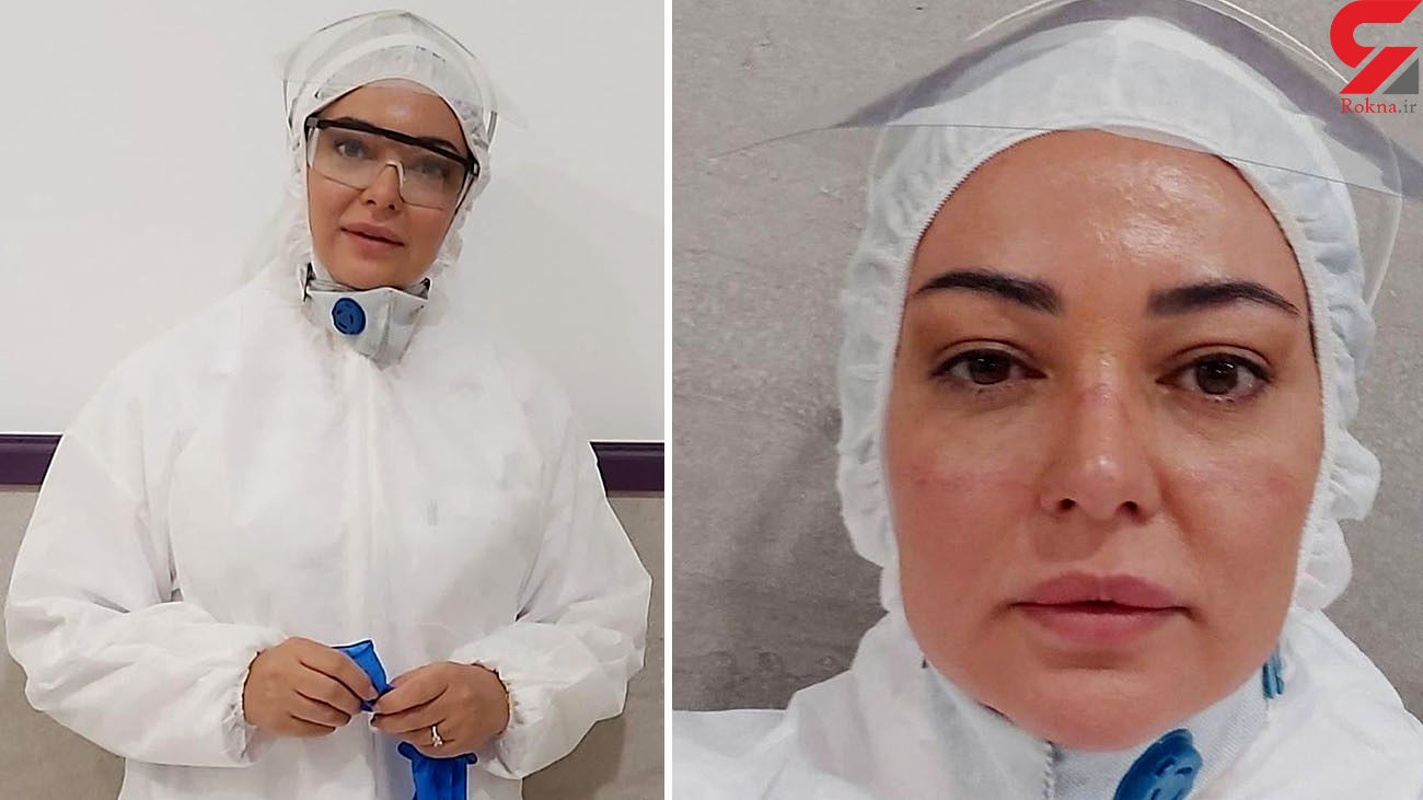 بازیگر زن ایرانی پرستار مبارزه با کرونا شد +عکس
