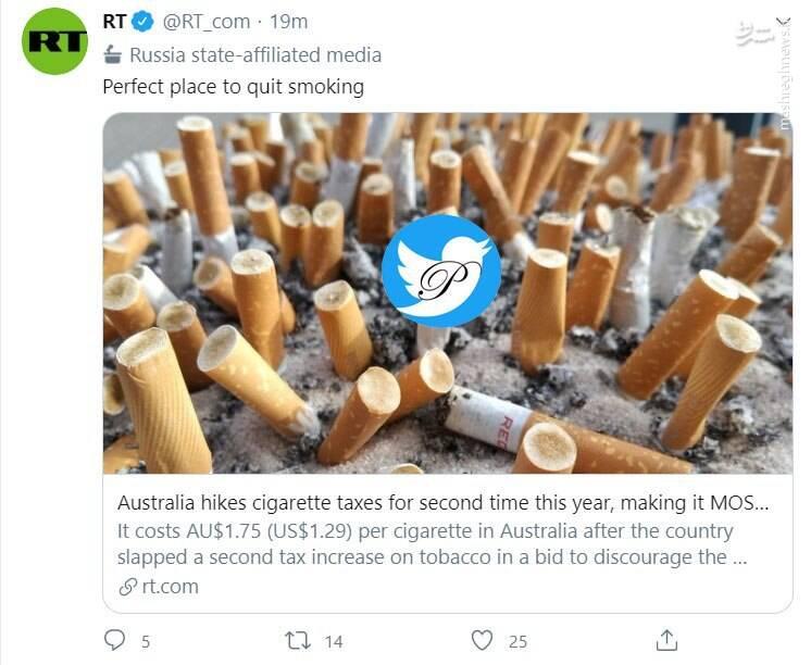 بهترین کشور برای ترک سیگار کجاست؟