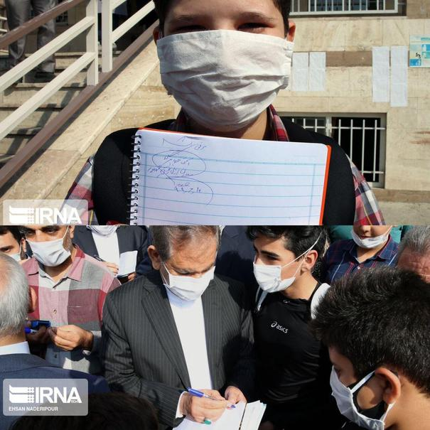 امضا گرفتن دانشآموزان از اسحاق جهانگیری+عکس