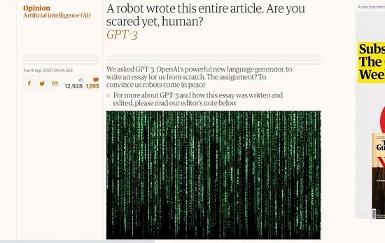 نامه یک ربات به انسانها: از ما نترسید!