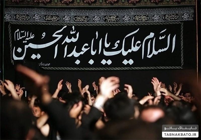 خاصترین محرم قرن در کشورهای اسلامی