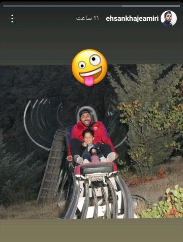 تفریح لاکچری خواننده پرطرفدار ایرانی و پسرش +عکس
