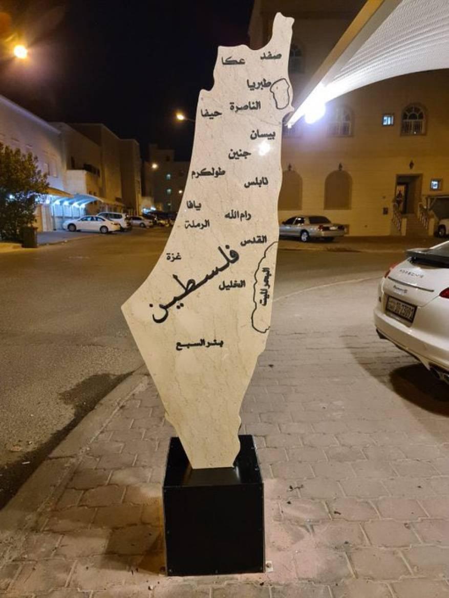 اقدام مرد کویتی برای یادآوری نقشه حقیقی فلسطین