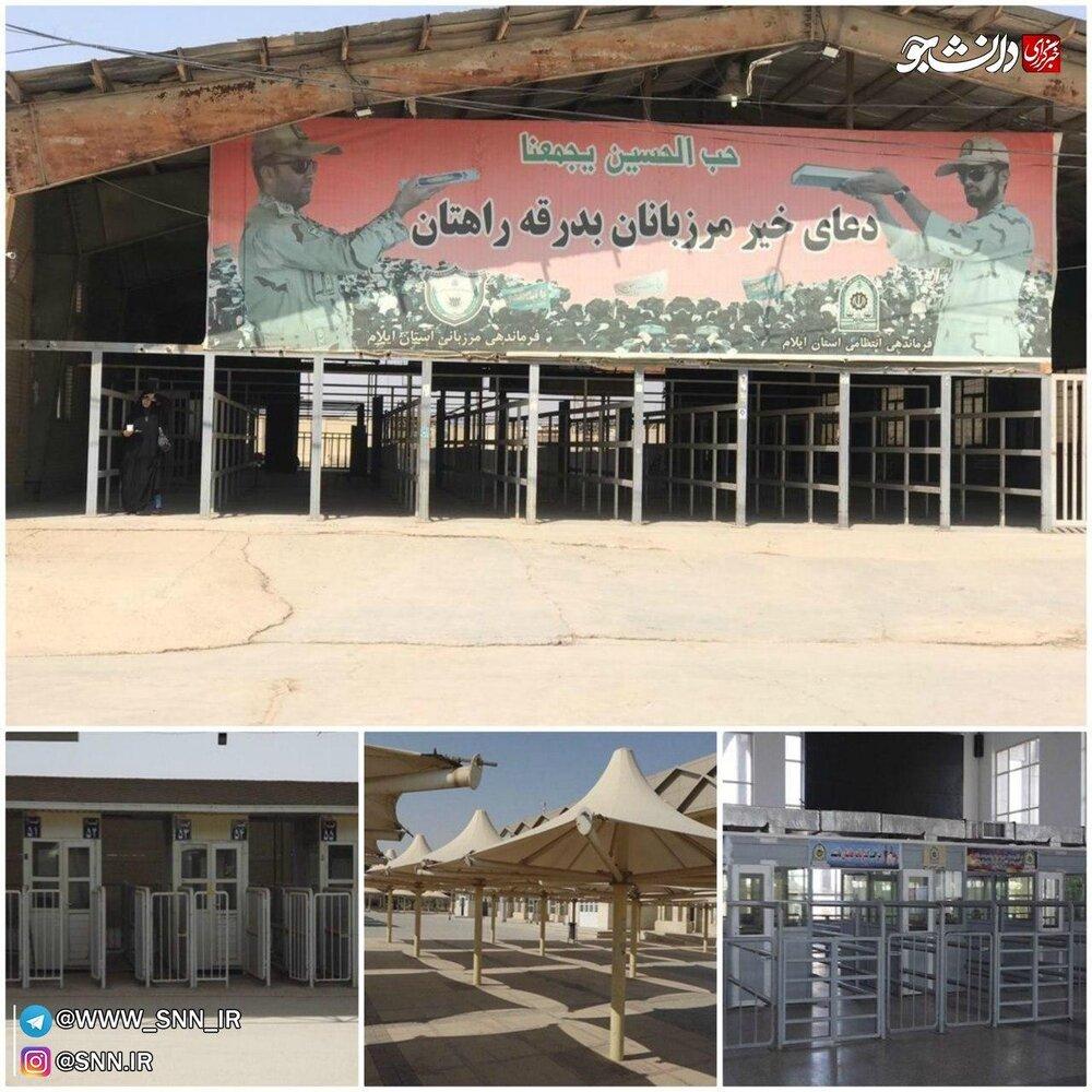 تصویری متفاوت از مرز مهران در آستانه اربعین حسینی