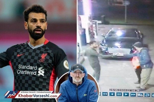 حرکت جنجالی فوتبالیست معروف در پمپ بنزین+عکس