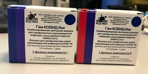 مجوز تولید دومین واکسن روسی کرونا اعطا شد