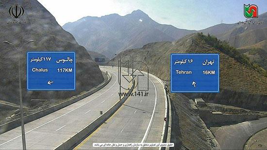 تصویری عجیب از بزرگراه تهران - چالوس
