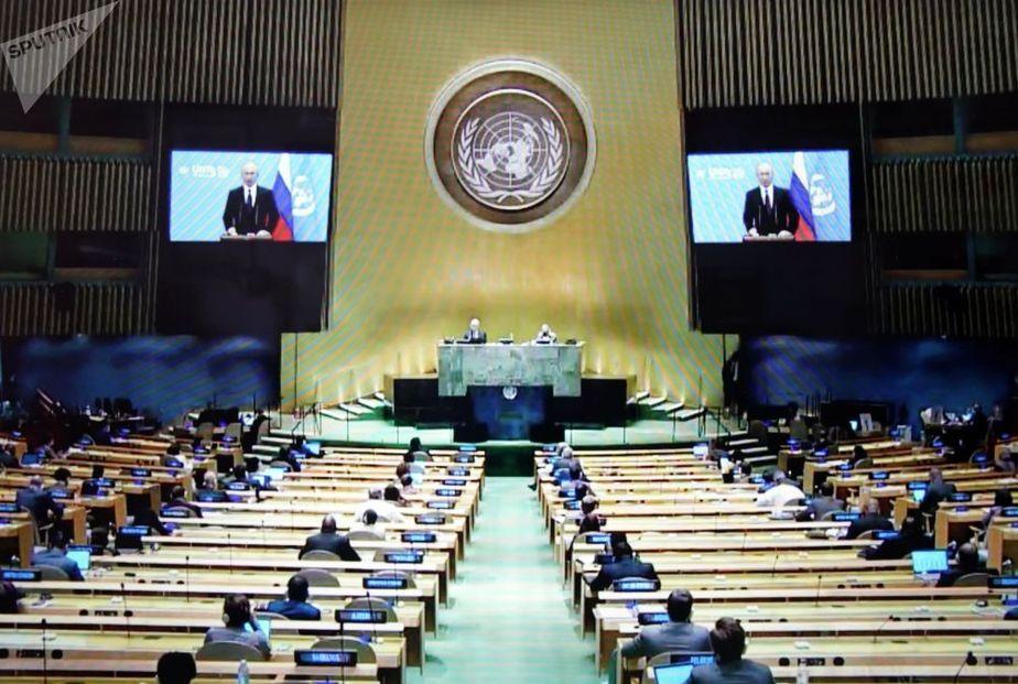 اجلاس مجازی مجمع عمومی سازمان ملل متحد: