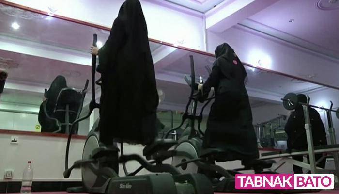واکنش طالبان به باشگاه بدنسازی زنان در قندهار؟!