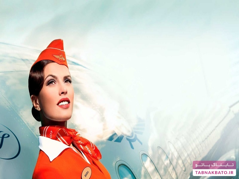 رابطه رژ لب قرمز و حفظ ایمنی مسافران هواپیما