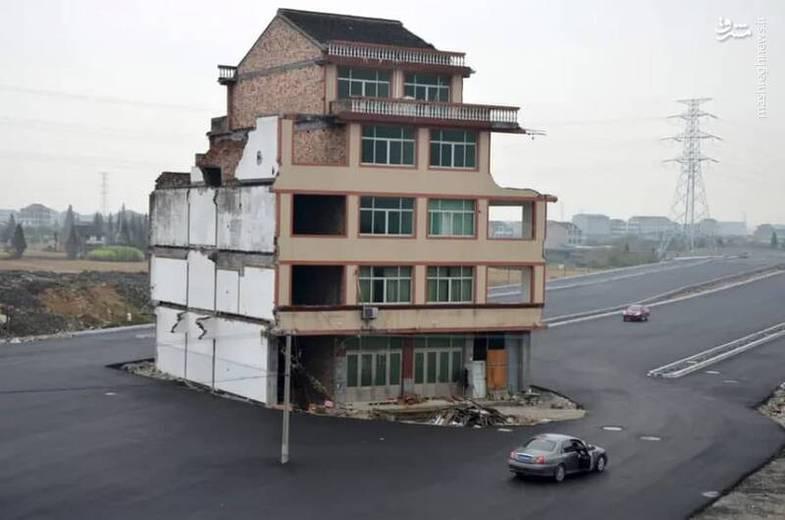 خانههایی قدیمی عجیب در چین +عکس
