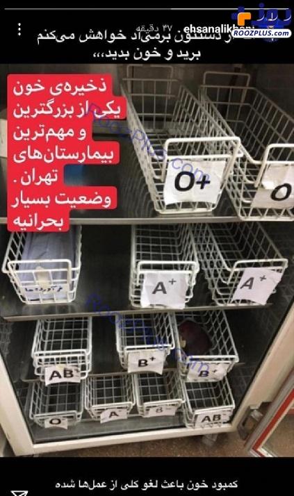 اعلام یک وضعیت بحرانی از زبان احسان علیخانی+ عکس