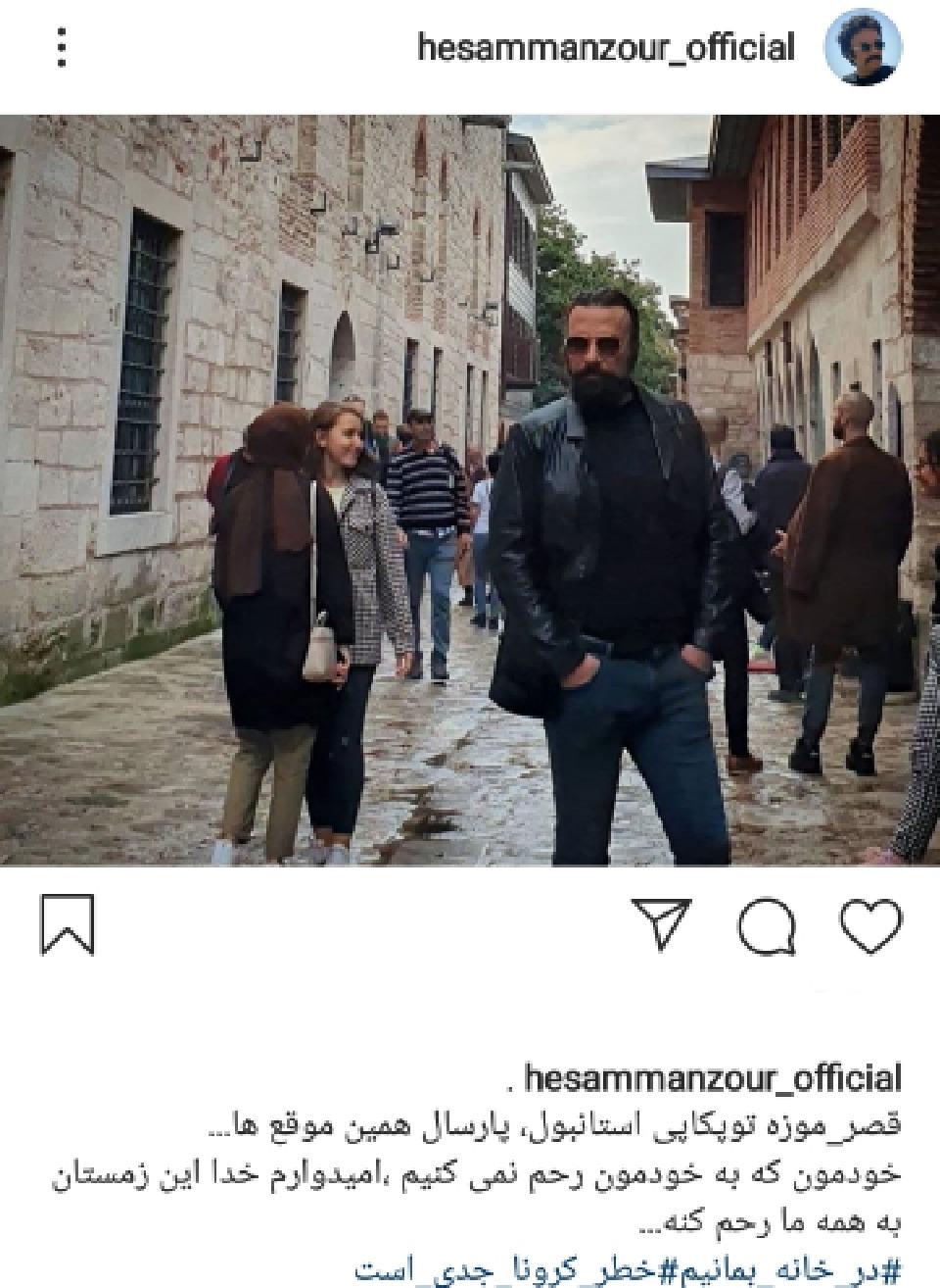 بازیگر معروف ایرانی در ترکیه +عکس