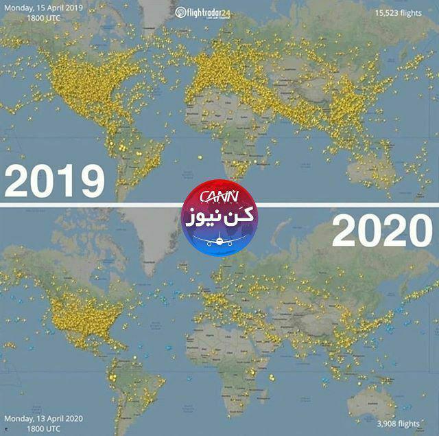 تصویری از تفاوت ترافیک هوایی قبل و بعد ویروس کرونا + عکس