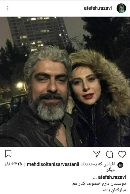 ازدواج تازه مهدی پاکدل با خانم بازیگر +عکس
