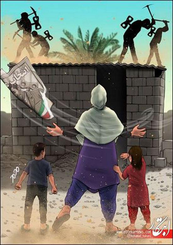 طرح خاص محمد طحانی از اتفاق تلخ در بندرعباس+عکس