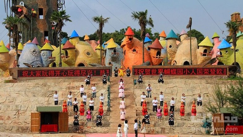 روستای کوتولهها در چین +عکس