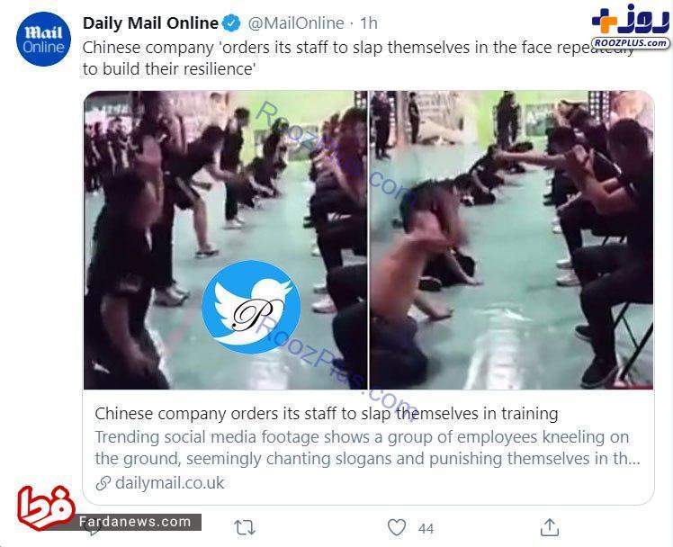 تنبیه وحشتناک کارکنان در چین +عکس