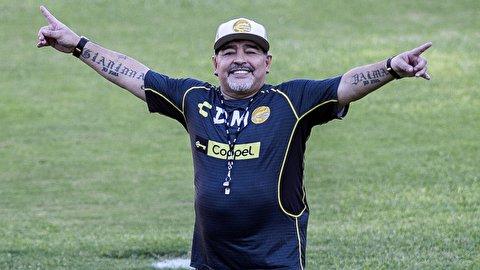 ادای احترام منحصربفرد و عجیب به مارادونا
