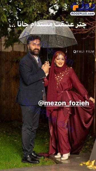 عکس عاشقانه بهاره رهنما و همسرش زیر باران