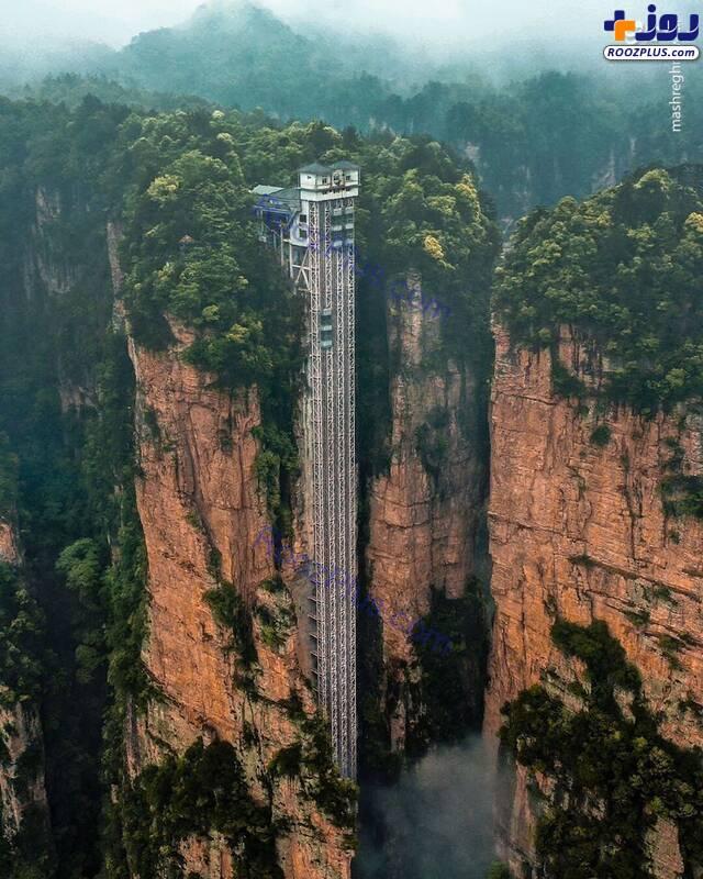 بلندترین آسانسور جهان در طبیعت +عکس