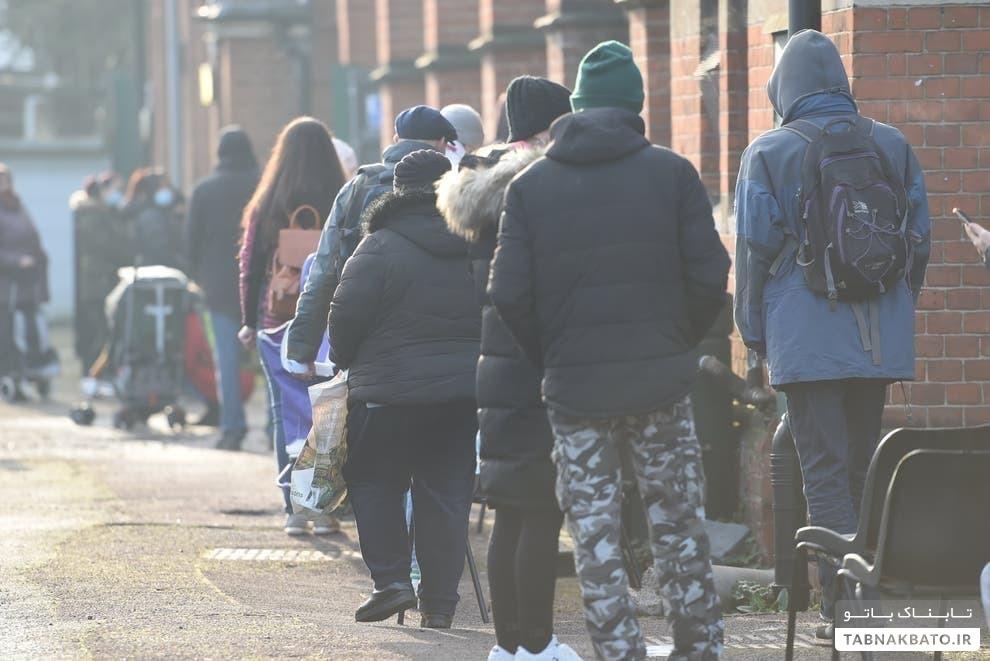 ارتش گرسنگان در لندن