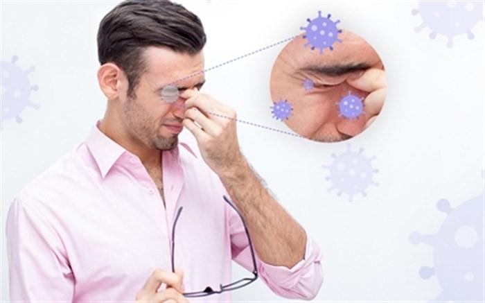 توصیههای کرونایی؛ ویروس کرونا میتواند از طریق چشم وارد بدن شود