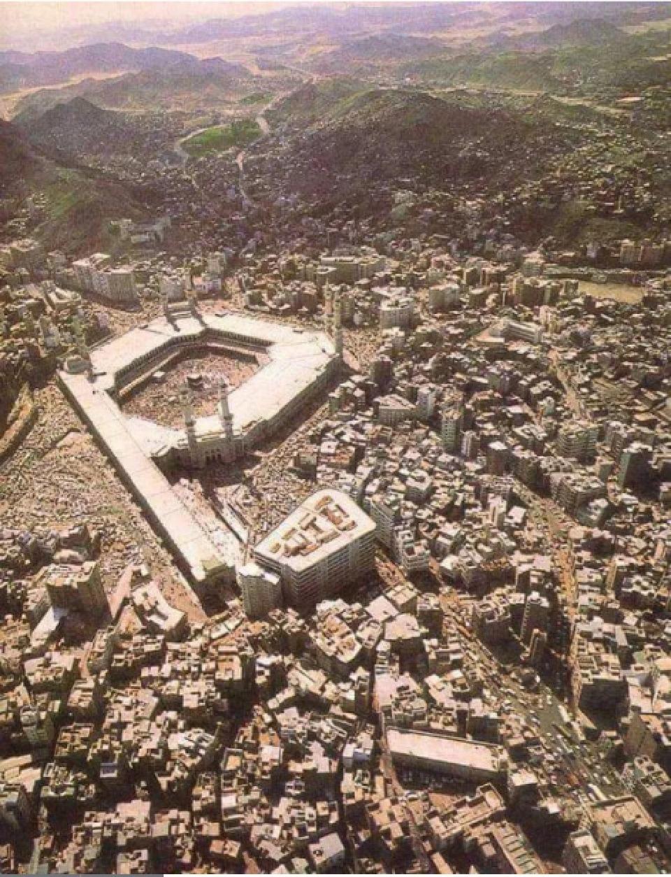 مسجدالحرام در نیم قرن پیش +تصویر هوایی