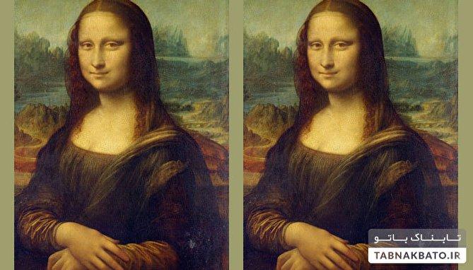 آیا نقاشی مونالیزا ابرو و مژه ندارد؟