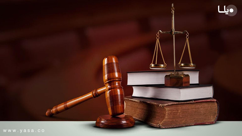 حکم قصاص چیست و چه مجازاتی دارد؟