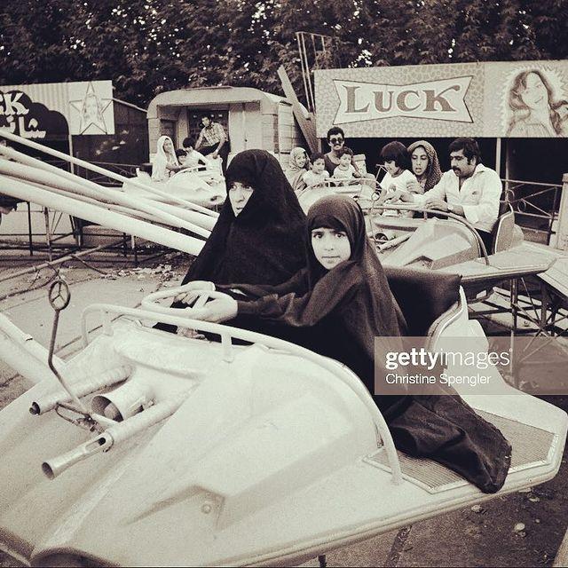 پارک ارم تهران در پاییز ۱۳۵۸ + عکس