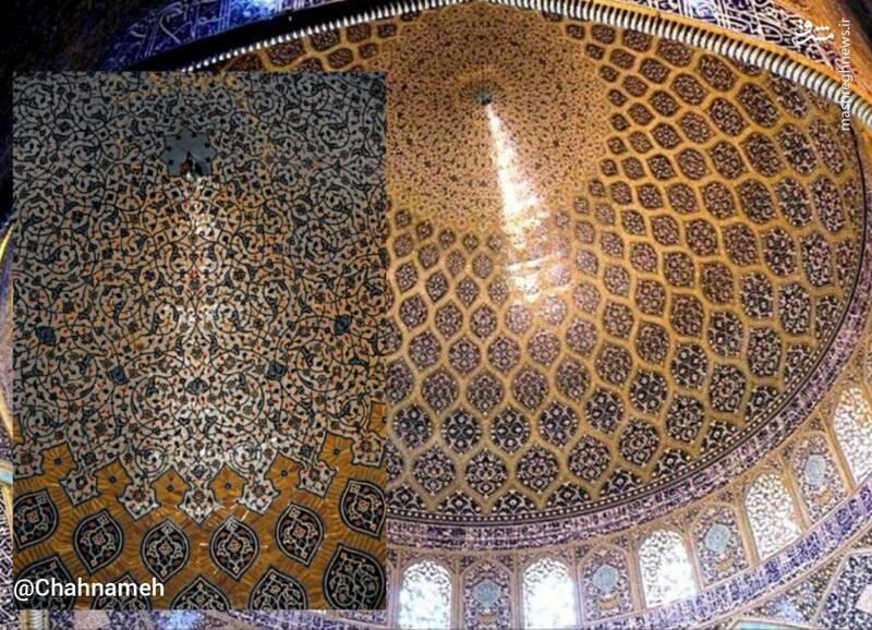 شگفتانگیزترین بنای تاریخی جهان در اصفهان +عکس