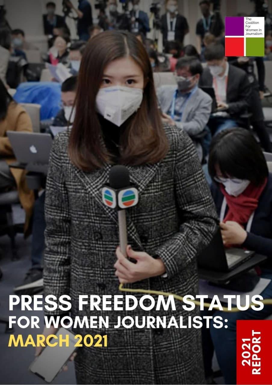 بدترین جغرافیای هولناک برای زنان روزنامه نگار
