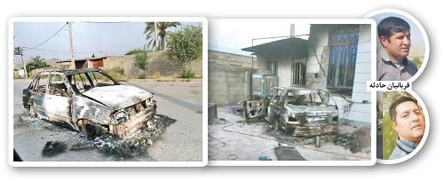 آتش زدن خانه قاتلان پس از قتل دردناک ۲ مرد