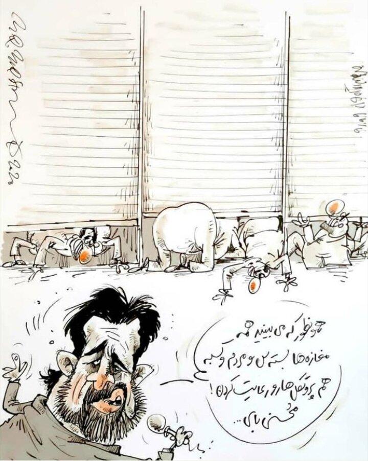 گزارش حسینی بای از تعطیلات ۱۰ روزه + عکس