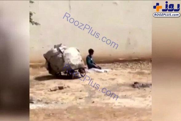 عکسی شوکه کننده از یک کودک کار